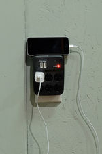 Stealth Hi-Def Outlet Spy Camera/DVR