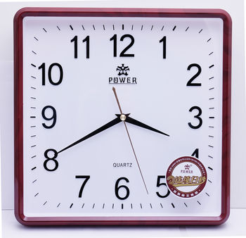 High-Def Wifi Classic Wall Clock