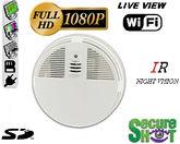 Secure Shot HD Live View Smoke Detector Spy Camera/DVR