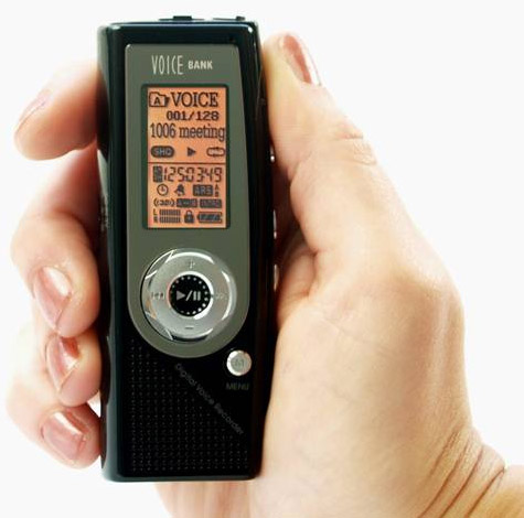 world's most advanced digital audio recorder
